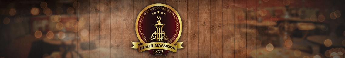 Khalil Mamoon Waterpijpen